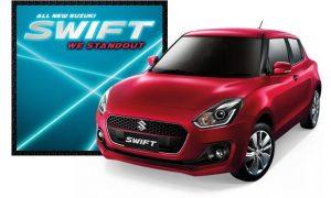 รถ 5 ประตู มือสอง Suzuki Swift