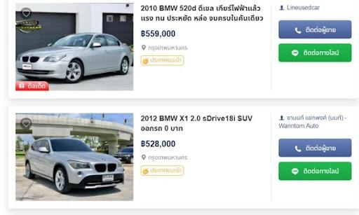 BMW มือสองราคาหลักแสน